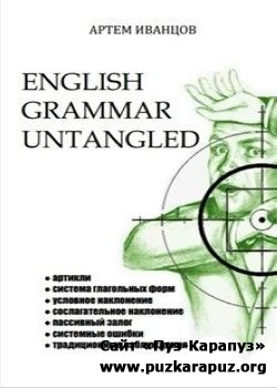 English Grammar Untangled (2012)