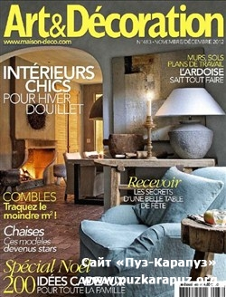 Art & Decoration - Novembre/Decembre 2012