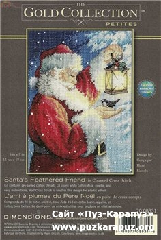 Dimensions 70-08831  Santa's Feathered Friend