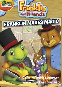 Franklin And Friends. Franklin Makes Magic (2012) DVDRip