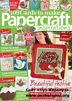 PaperCraft Inspirations №107 Christmas 2012