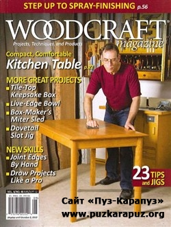 Woodcraft - August/September 2012 (No.48)