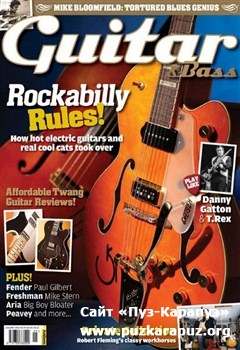 Guitar & Bass - January 2013