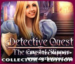 Detective Quest: The Crystal Slipper Collector's Edition / RU / Hidden objects / 2012 / PC