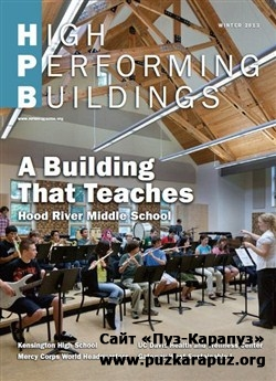 High Performing Buildings - Winter 2013