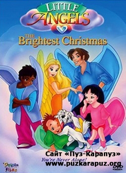 ��������� ������. �������������� ������ / Little angels. The brightest christmas / 1999 / DVDRip