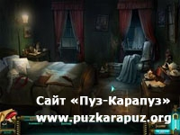 �������-��������� / The Invisible Man / RU / Hidden objects / 2012 / PC