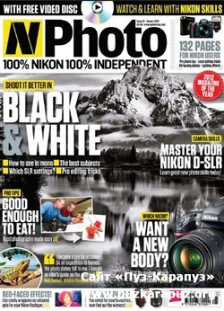 N-Photo - January 2013 (UK)