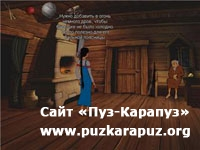Морозко / Fairy-Tale About Father Frost, Ivan And Nastya / RU / Adventure / 2002 / PC