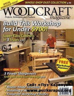 Woodcraft - June/July 2009 (No.29)