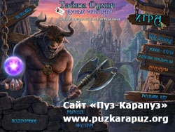 Spirits of Mystery: The Dark Minotaur Collector's Edition / RU / Hidden objects / 2012 / PC