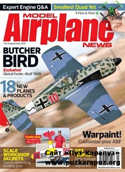 Model Airplane News - March 2013