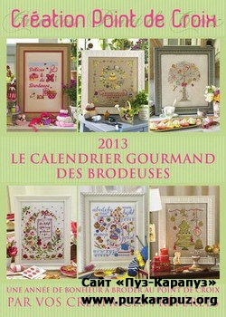 Creation Point de Croix - Le Calendrier Gourmand des Brodeuses 2013