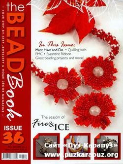 The bead book №36