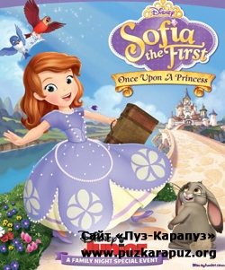 Sofia the First (2013) DVDRip