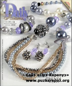 Daily accessories 3 2010