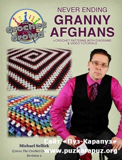 Michael Sellick - Never Ending Granny Afghan