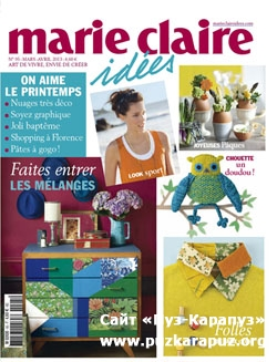 Marie Claire Idees №95 2013