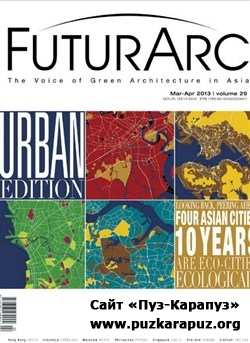FuturArc - March/April 2013 (Vol.29)