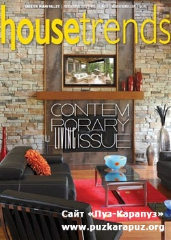 Housetrends - March/April 2013 (Miami Valley)