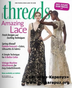 Threads Issue 166  2013