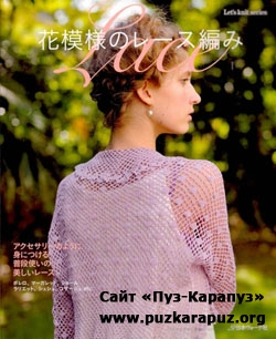 Lets Knit Series NV80247 2012