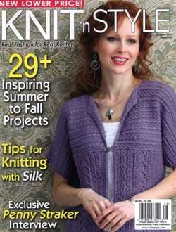 Knit'n Style №186 2013