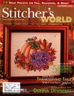 Stitcher's World - September 2005