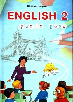 Англійська мова підручник для 2 класу