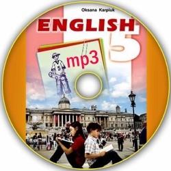 Карпюк англійська мова 5 клас аудіододаток скачать