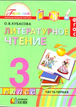 Гдз к Учебнику Геометрия 11 Лет