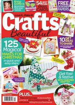 Crafts beautiful №12 2012