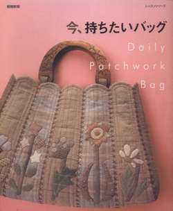 Daily Patchwork Bag 2011