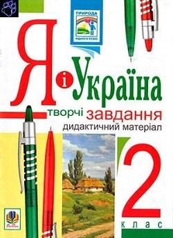 http://puzkarapuz.org/uploads/posts/2013-12/1387717489_0d7c984bd4f9.jpg