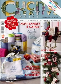 Cucito Creativo Facile №45 2011