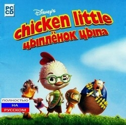������� ����: ����� ��������� / Disney's Chicken Little: Ace in Action (2007/RUS)