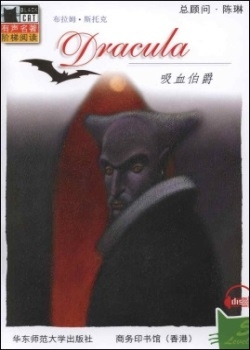 Reading & Training: Dracula