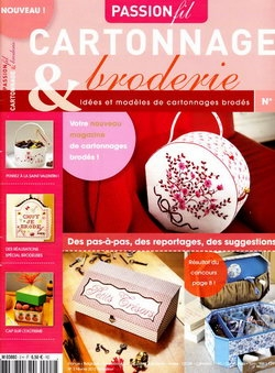 Passion Fil Cartonnage & Broderie №2 2012