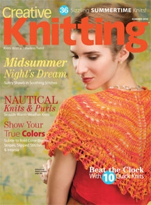 Creative Knitting - Summer 2014