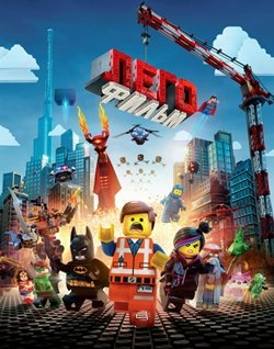 ����. ����� / The Lego Movie (2014) WEB-DL + WEB-DLRip