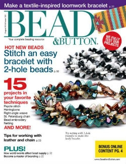Bead & Button - August 2014
