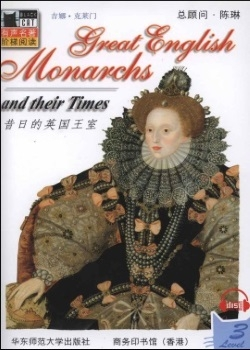 Green Apple: Great English Monarchs and Their Times