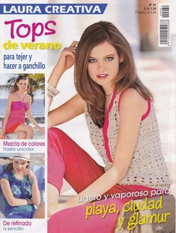 Laura Creativa №31 2014 - Tops de Verano
