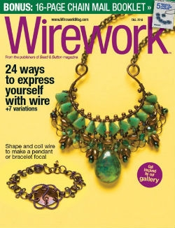 Wirework - Fall 2014