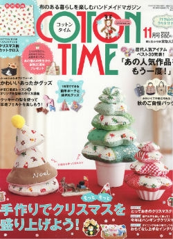 Cotton Time №11 2014