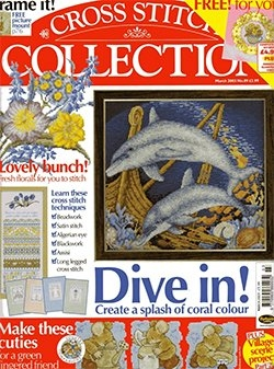 Cross Stitch Collection Issue № 89 - March 2003
