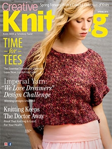 Creative Knitting - Spring 2015
